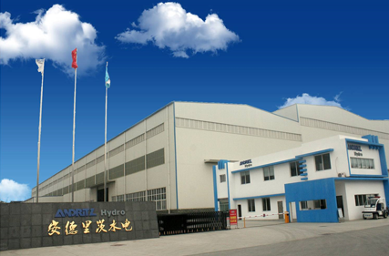 Chengdu branch office